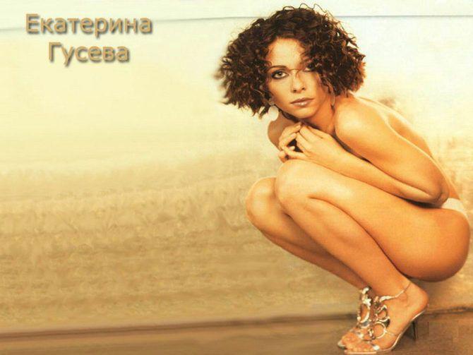 Екатерина Гусева горячие фото