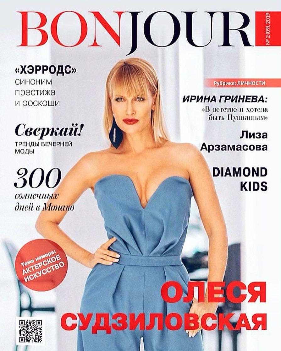 Олеся Судзиловская горячие фото